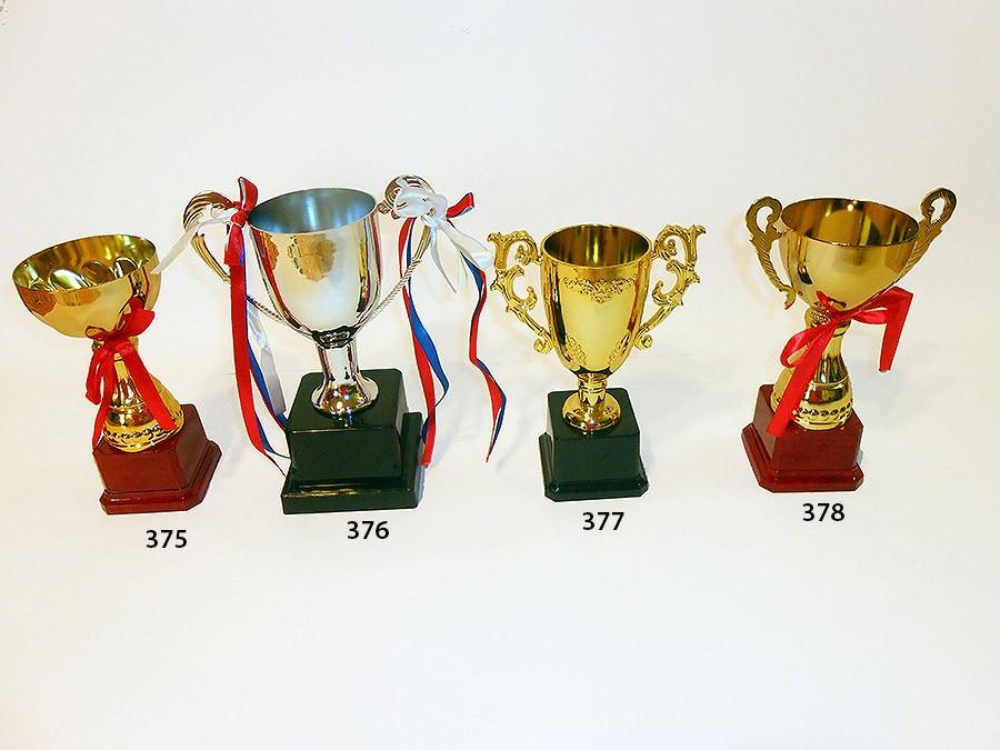 pujol-trofeos-importados-1434